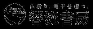 http://minamimido.jp/books/